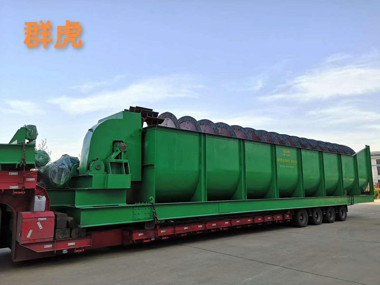 高堰式螺旋分级机装车运输